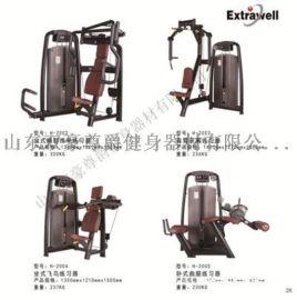 胸部推举练习器的正确动作 山东双豪尊爵健身器材厂家