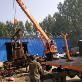 生产12吨农用小型平板吊车平板吊拖车