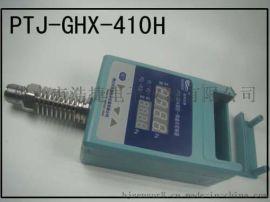 高温新型传感式控制器的设备开关