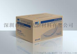 印刷纸箱、纸箱厂、纸箱厂家