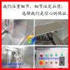 多功能清洗机 水产清洗机 海参清洗加工设备