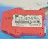 AB安全繼電器440R-N23126