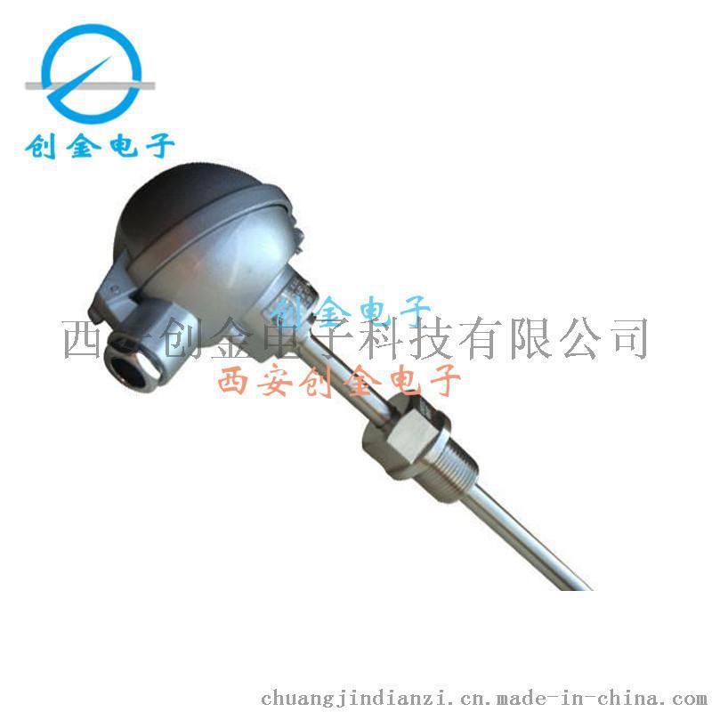 温度变送器插入式传感器输出4-20MA热电阻变送器