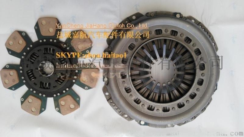 供应离合器F1NN7550BA