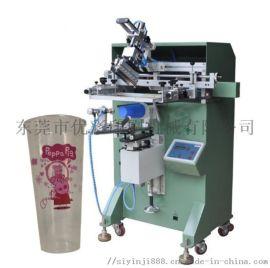 滤清器丝印机汽车过滤器滚印机圆管玻璃管印刷机