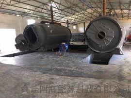 废轮胎废塑料废橡胶炼油裂解机械设备