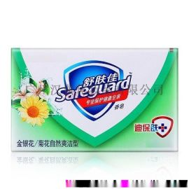 舒肤佳香皂厂家直销 105克舒肤佳香皂低价供应