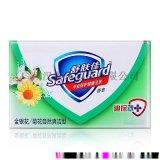 舒膚佳香皂廠家直銷 105克舒膚佳香皂低價供應