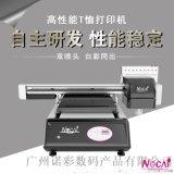 广州诺彩厂家地址亲子装t恤打印机2018年最新款