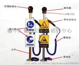 西安哪里有卖人体静电释放器13891913067