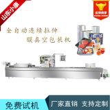 连续拉伸膜包装机,台湾烤肠连续拉伸膜真空包装机