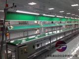 五金皮带输送机,塑料件皮带输送机,输送机