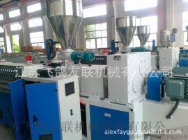 110-250PVC管材挤出生产线锥形双螺杆挤出机