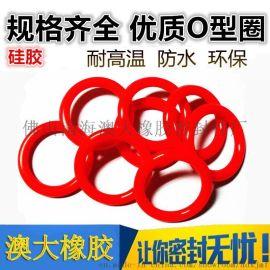 厂家定做食品级硅胶O型圈 环保耐高温红色橡胶圈