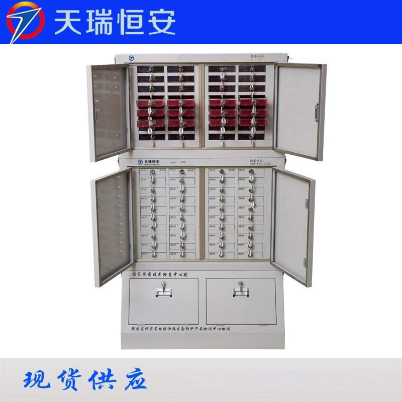 北京顺义公检法32格手机信号屏蔽柜厂家 天瑞恒安