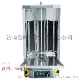 濮阳唯利安WYE-790型燃气烤肉机