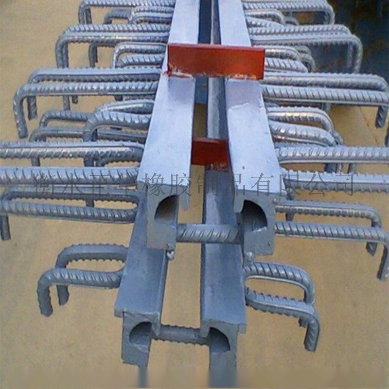 桥梁C型伸缩缝厂家销售
