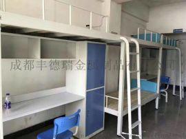推荐四川专业30年生产公寓床、铁床、学生床厂家