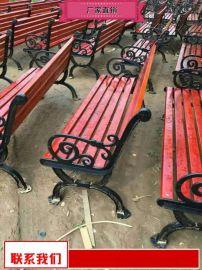实木长条座椅总厂批发 户外休闲座椅商供应