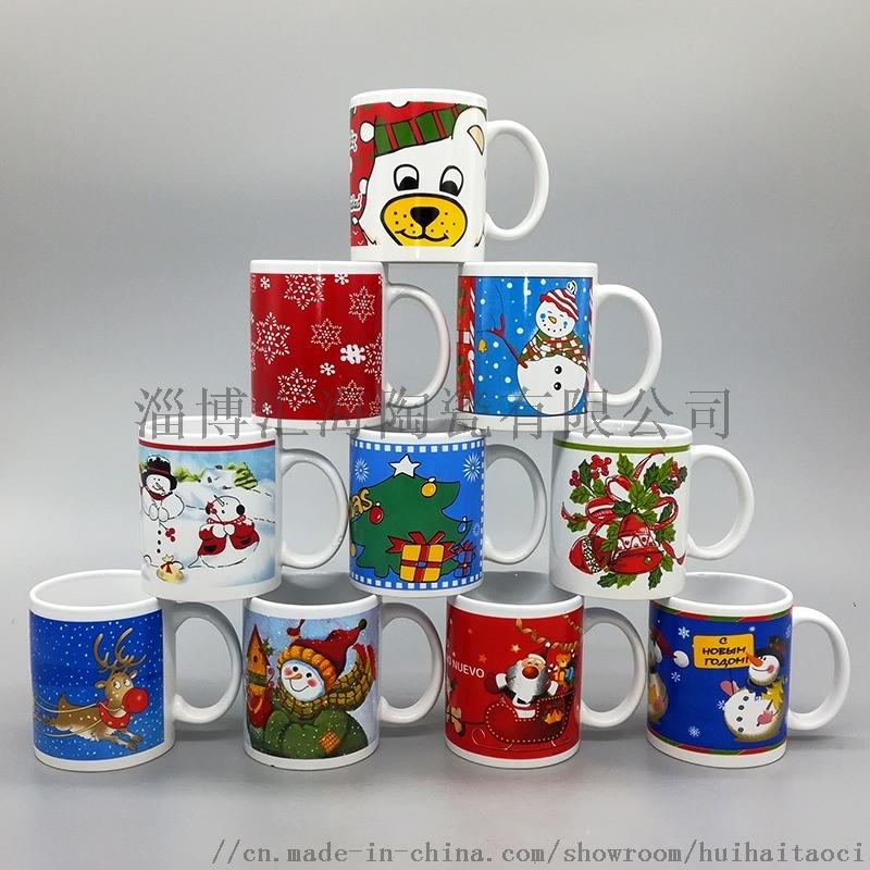 出口中东南美圣诞节陶瓷杯烤花马克杯