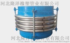 焊接式不锈钢波纹管补偿器烟风道矩形波纹补偿器