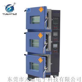 高低温试验YICT 元耀高低温 双开门高低温试验箱
