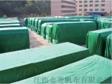 盖货篷布,盖货篷布厂家,盖货篷布价格