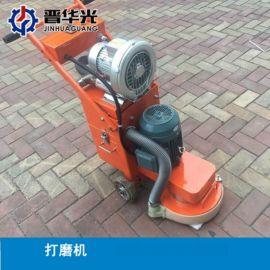 山东400型打磨机 水泥地面路面打磨机