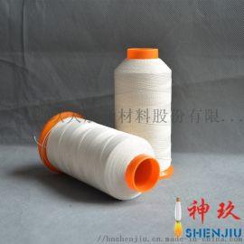高温阻燃缝纫线厂家直销,神玖石英纤维缝纫线