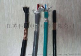 耐高温 塑料电缆AFFP