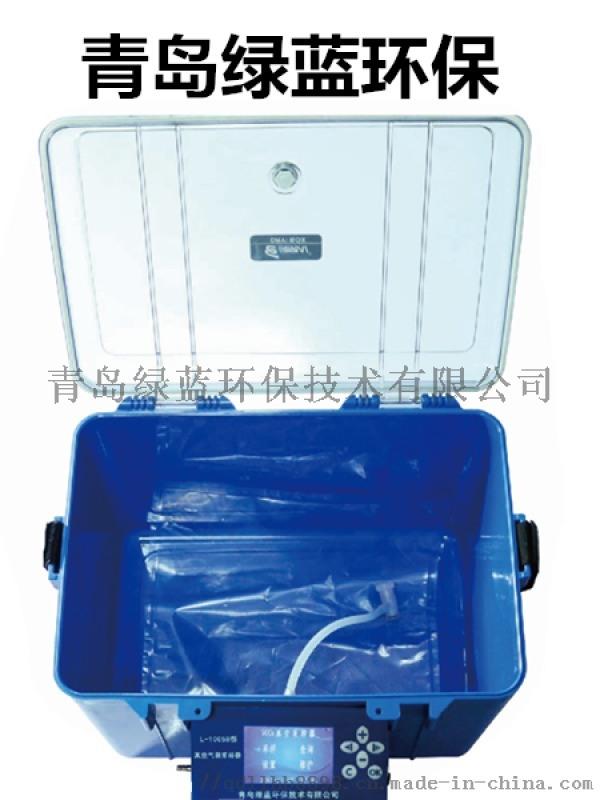 L-1005B型真空氣袋採樣器