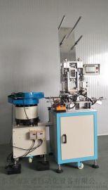 钟表机芯线圈骨架自动插针机YN-08