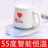 加熱器保溫底座杯墊55度暖杯墊電熱水杯子溫茶