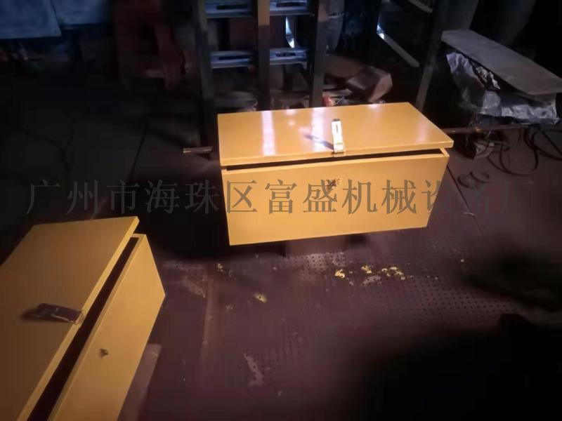 工具箱/噴漆鋼板工具箱/不鏽鋼工具箱