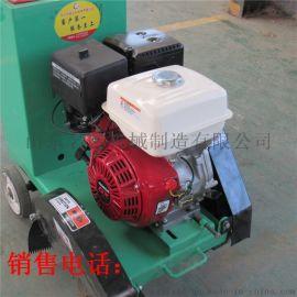 水泥路面燃油式手推切割机 马路切割机