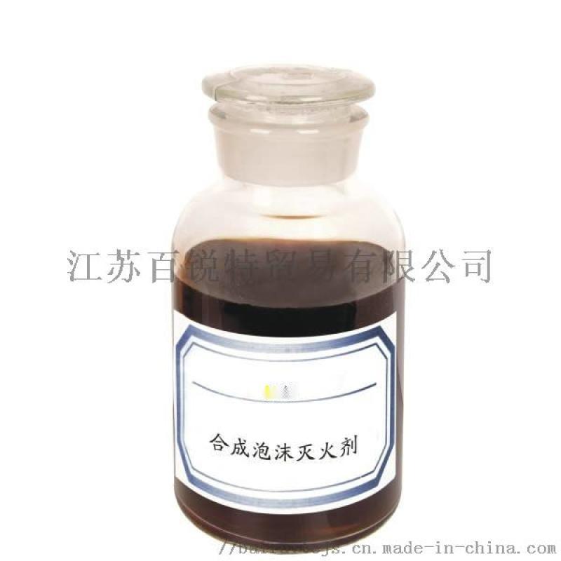 6%合成泡沫滅火劑 環保型合成泡沫液 3C認證
