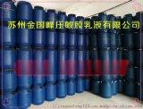廠家供貨水性絲印膠水,不幹膠膠水,高粘免費拿樣