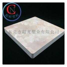 超耐批发双面贴膜的塑料板 室内装饰板墙面彩色装饰板 环保PVC发泡板