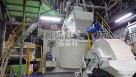 化肥、磷肥、矿物材料强力混合造粒机