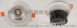 COB天花灯 5w高亮 压铸铝 酒店商明 LED