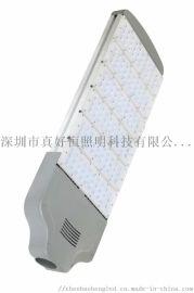 大功率户外led路灯节能灯60W90W120W