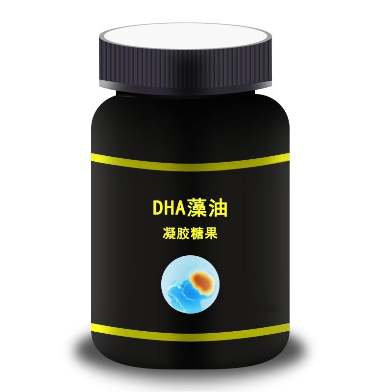 生产研发DHA藻油凝胶糖果OEM/ODM加工厂家