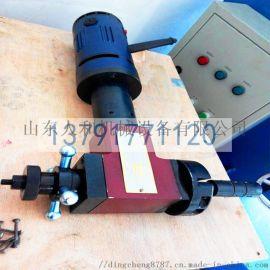 真是值了150型电动管子坡口机自动进刀管道坡口机