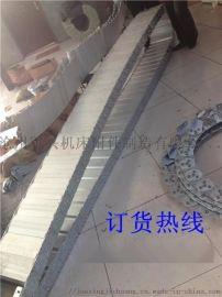 恩平市机械使用封闭式钢铝拖链 金属拖链耐腐蚀防焊渣