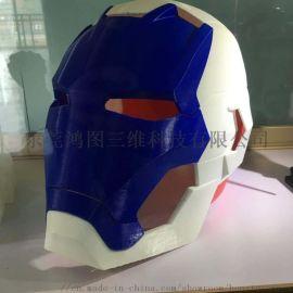 鐳射樹脂3D打印 東莞長安3D打印