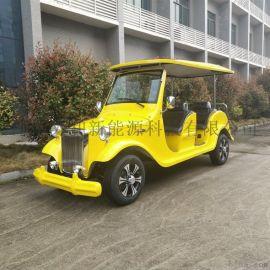 6座电动观光       电瓶车 柠檬黄