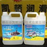 不鏽鋼油污清潔劑 除指紋光潔水