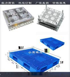 做注射模具制造塑料地台板模具实力商家