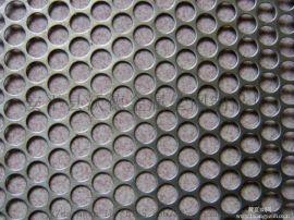 不锈钢冲孔网  不锈钢冲孔板 不锈钢冲空管