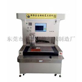 全自动视觉定位固晶封胶一体机 混合AB水晶滴胶机